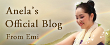 Anela's Official Blog